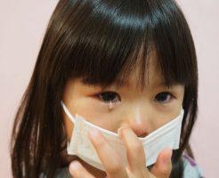 プール熱の症状が出た子供