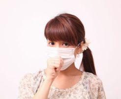 咳が続く女性